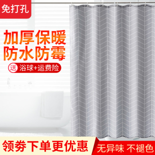 卫生间浴帘套装防霉防水布加厚免打孔浴室门帘洗澡隔断帘淋浴挂帘价格