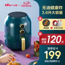 空气炸锅家用六代无油烟全自动智能大容量薯条机小电炸锅7828山本