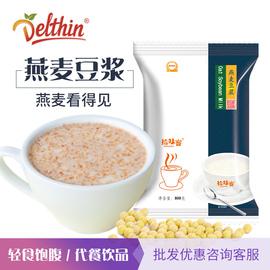 拾味客燕麥豆漿800g 甜味豆漿粉營養早餐商用速溶沖飲豆奶含麥片圖片