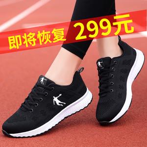 狄威乔丹女鞋春季正品运动鞋女百搭休闲鞋网面透气防滑学生跑步鞋