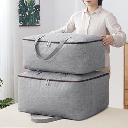 装被子收纳袋家用大号整理袋幼儿园衣服棉被大容量搬家打包行李袋