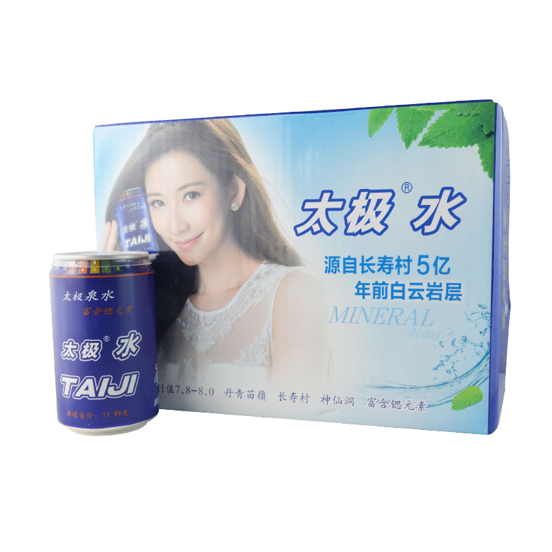 [big discount] Taiji water not old spring 310ML * 12 cans / box