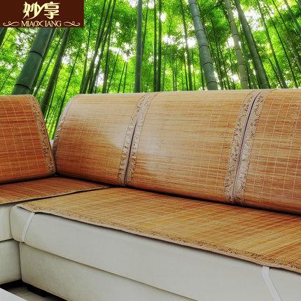 夏季竹席沙发垫夏天款凉席垫防滑坐垫冰丝全包通?#27599;?#21381;组合藤竹套