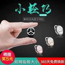Easy speed E3 Bluetooth headset wireless in ear ultra small invisible sports earplug invisible Mini ultra small sports in ear driving ultra long standby vivoppo Apple universal