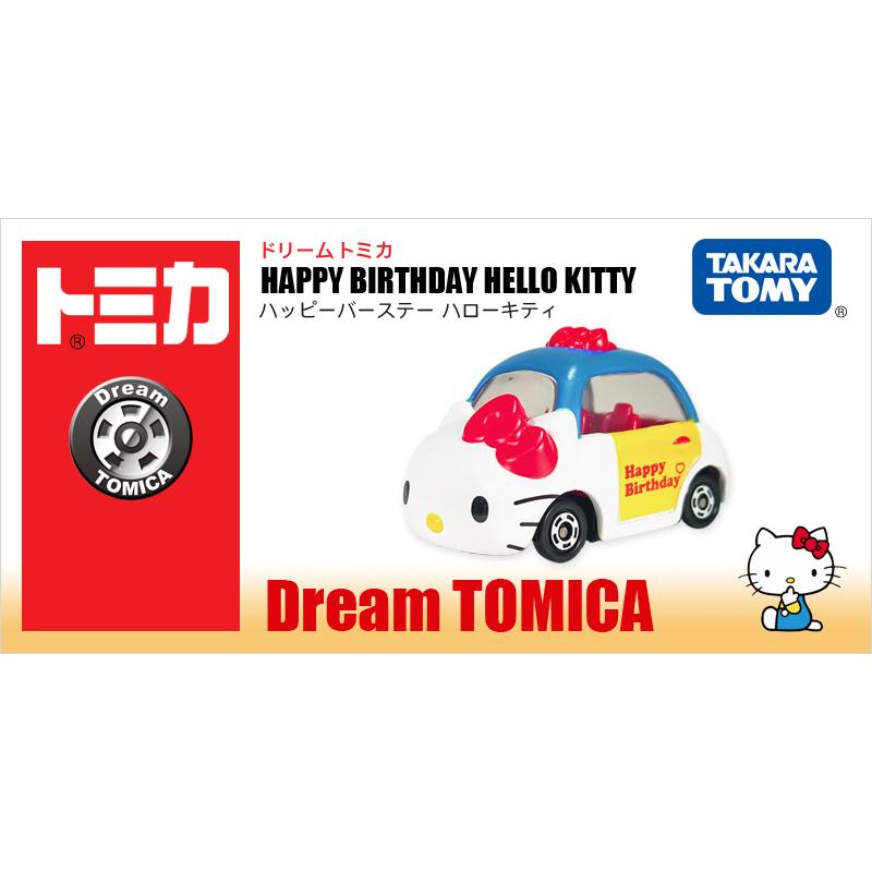 TOMY多美卡合金小汽车模型女孩卡通玩具车KT猫凯蒂猫形象车806332