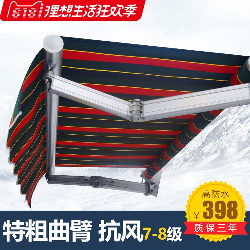 Открытый убирающийся тент алюминий сплав утепленный Тентный балкон со складыванием Охрана причала
