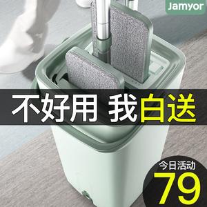 懒人拖把2020新款家用拖布免手洗地拖一拖平板墩布净地板拖地神器