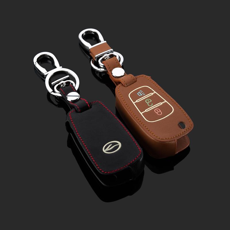 陸風X5改裝 鑰匙包 汽車鑰匙套 陸豐x8 x7 x5plus遙控皮套