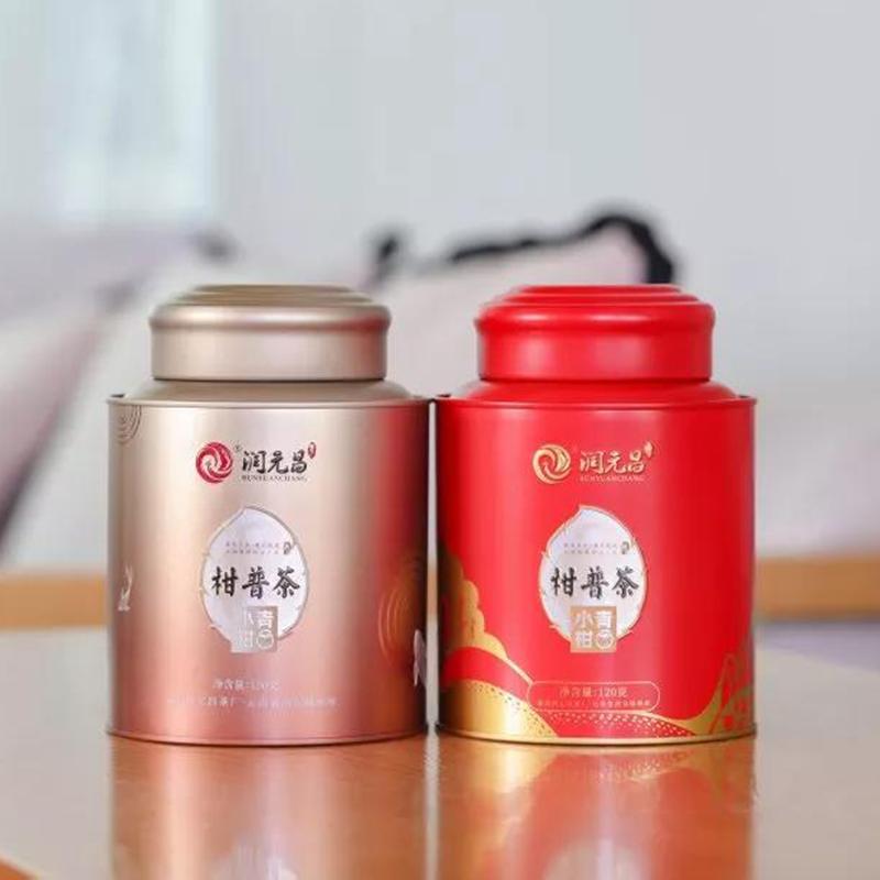 润元昌2019年小青柑新会陈皮柑普茶熟茶礼盒装150g+120g普洱茶叶