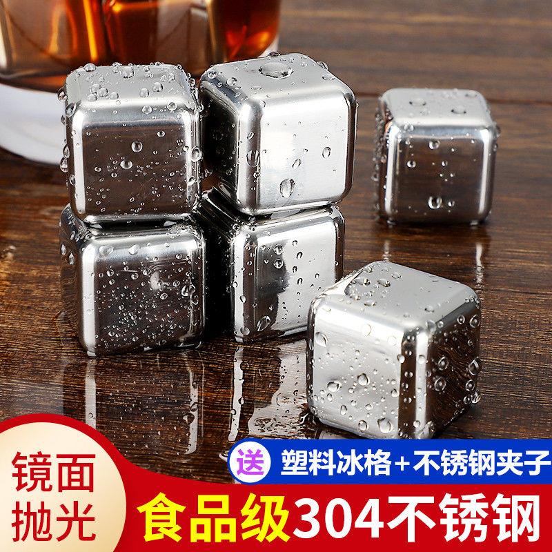 不锈钢冰块 304金属速冻球家用威士忌酒石冰铁块冰粒宿舍冰镇神器