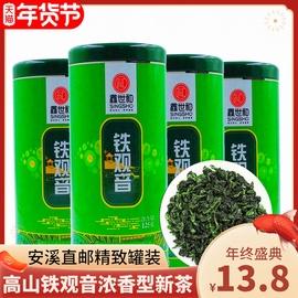 安溪铁观音茶叶兰花香浓香型2020新春茶乌龙茶正品罐袋礼盒装125g