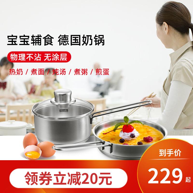 Ковши кухонные Артикул 520063489755