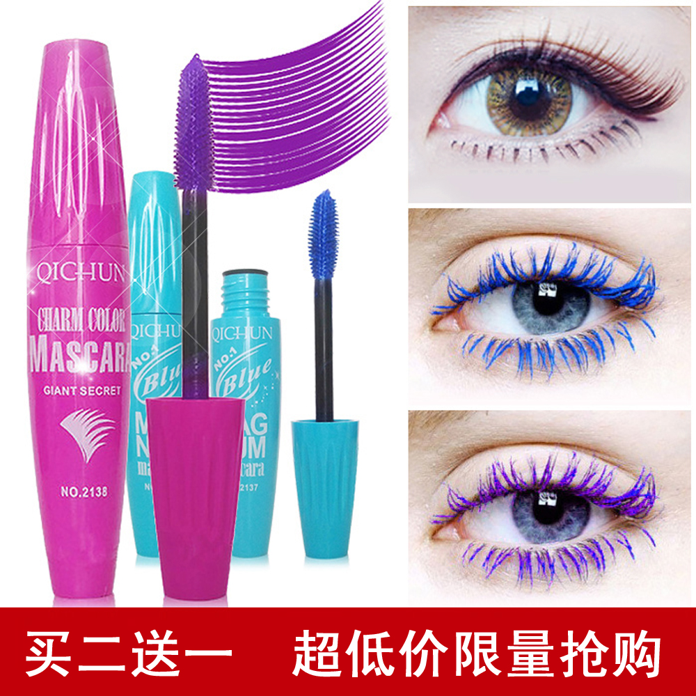 琪纯蓝色紫色黑色咖啡色睫毛膏纤长浓密防水不晕染彩色睫毛膏正品