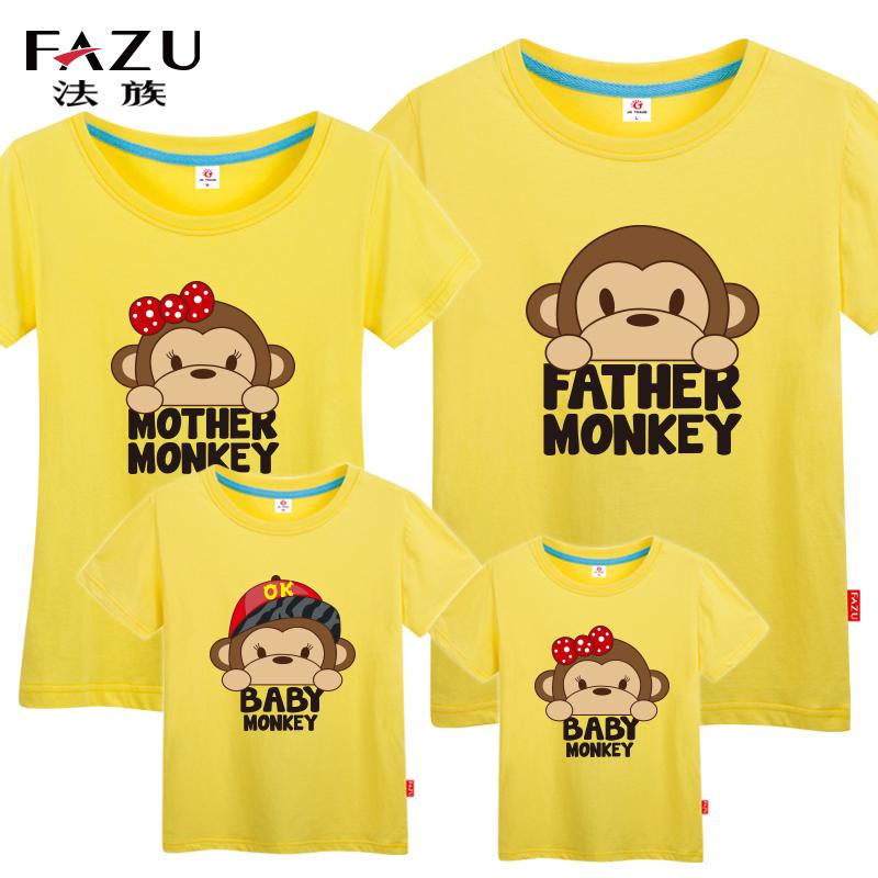 法族 親子裝夏裝全家裝一家三口母女裝2016 猴年純棉短袖t恤潮