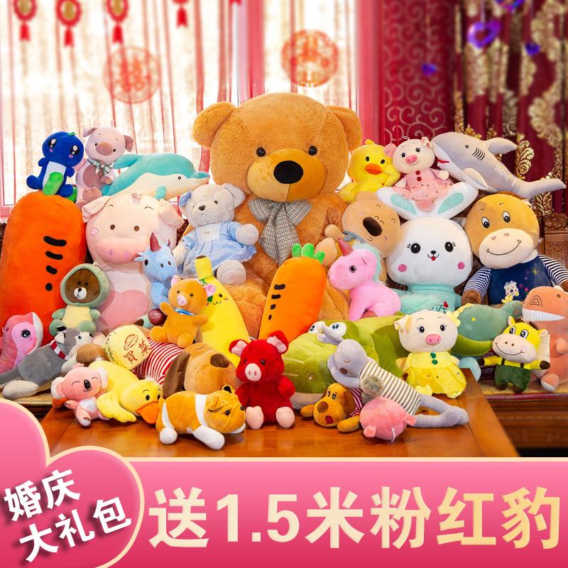 Мягкие игрушки Артикул 603910737646