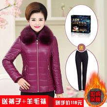 妈妈装棉衣短款加厚中年人棉服405060岁中老年女装冬装pu皮外套