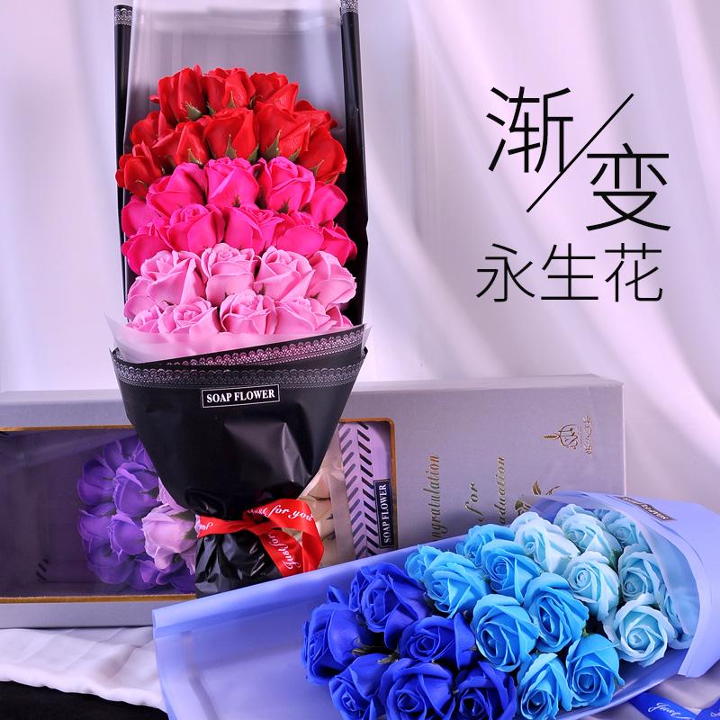 生日礼物女七夕情人节毕业礼物品仿真花假花香皂玫瑰花礼盒送女友五折促销