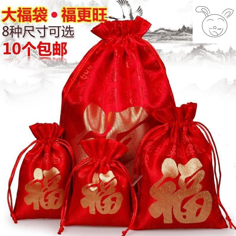 布袋福锦囊饰品首饰袋国风中祈福复古袋子钱袋婚礼包装袋小红