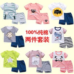 儿童短袖套装1夏季男童童装婴儿纯棉小孩衣服女童短裤宝宝夏装3岁