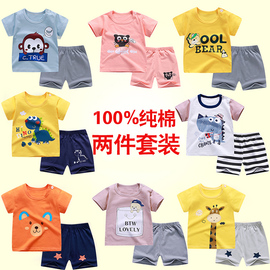 儿童短袖套装1夏季男童童装婴儿纯棉小孩衣服女童短裤宝宝夏装3岁图片