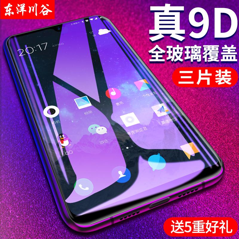 oppoa7x钢化膜oppo a7x全屏全覆盖a7 x抗蓝光护眼oppa原装手机防摔防指纹全面A7X原厂机玻璃屏保送手机壳x