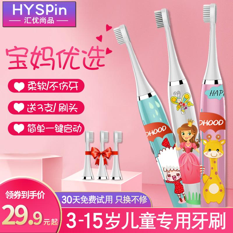 儿童电动1-2-3-4-5-6-12充电式牙刷质量怎么样