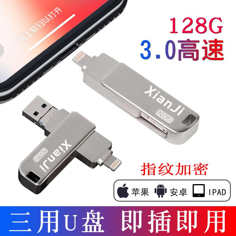 苹果iphone华为小米vivo / oppo限2000张券