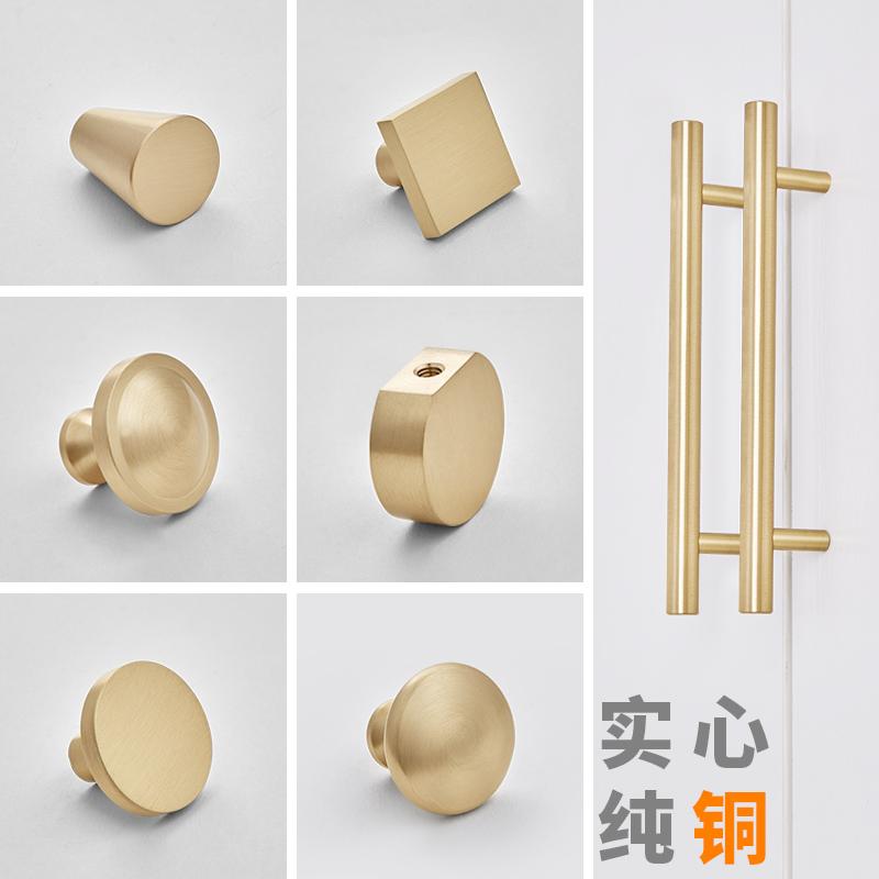 纯铜柜门现代简约衣柜橱柜抽屉北欧单孔柜子把手金色轻奢黄铜拉手
