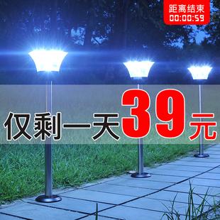 美昕太阳能灯草坪灯户外超亮围墙灯家用新农村室外防水路灯庭院灯