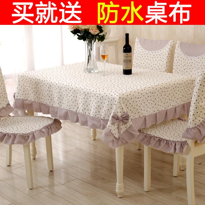 Скатерти и чехлы для стульев Артикул 538775814343