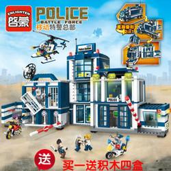 启蒙积木兼容乐高城市警察局军事系列男孩拼插玩具移动特警总部6