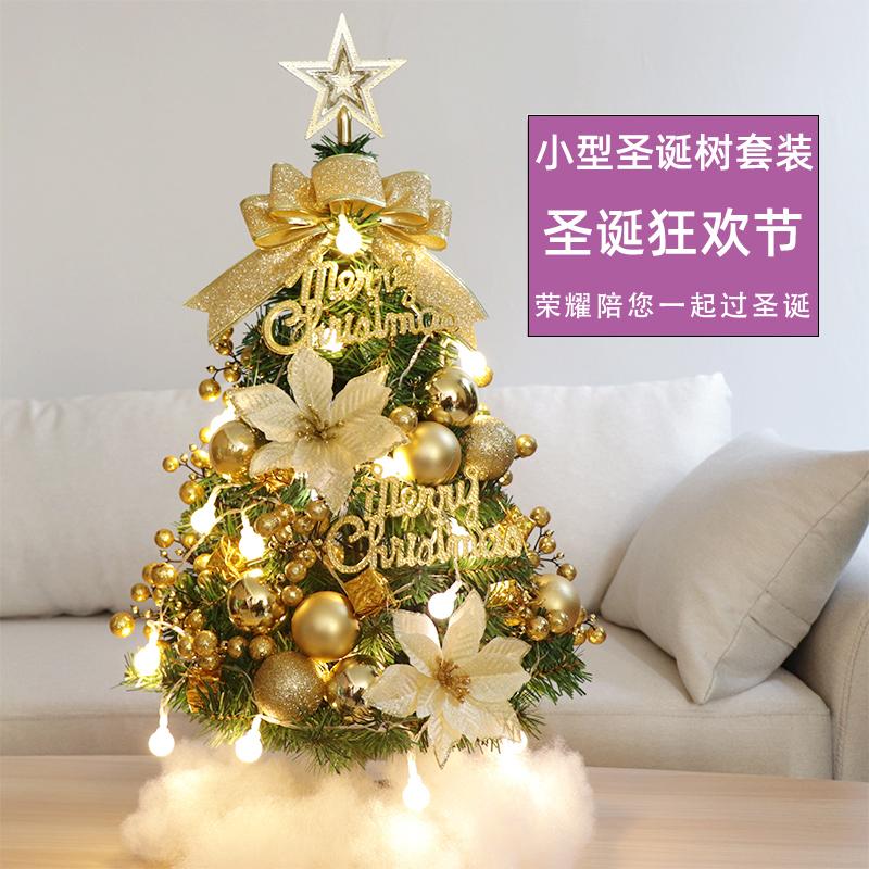 Mini Christmas tree ornament small desktop decoration home Christmas Ornament Decoration 60cm Christmas tree set