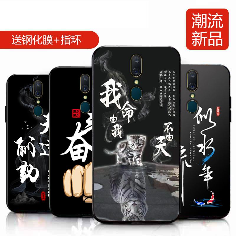 oppoa9手机壳硅胶男oppo a9手机套防摔软胶壳a9x磨砂个性保护套潮