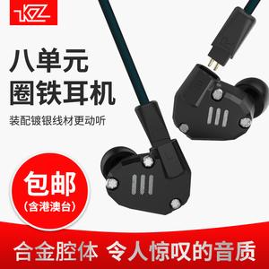 领10元券购买KZ zs6 圈铁耳机动铁入耳式八单元耳机 带麦重低音 有线运动耳机