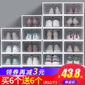 领3元券购买加厚透明鞋子神器鞋抽屉式收纳盒