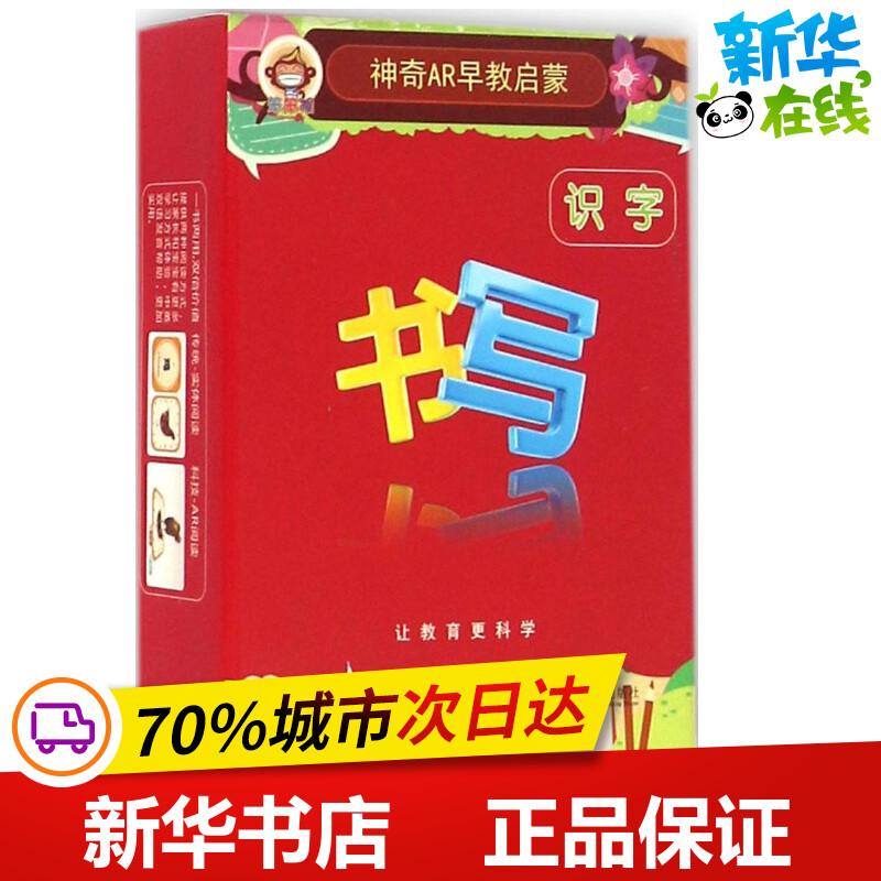 Детские игрушки Артикул 538390021048
