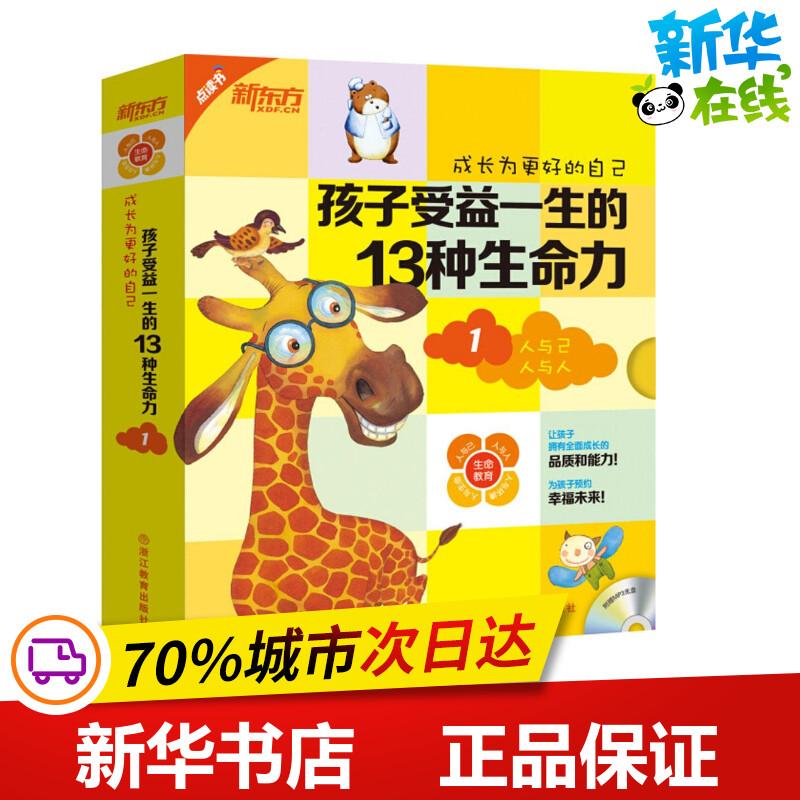 Детские игрушки Артикул 525194341749