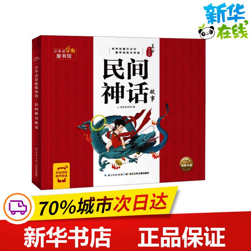 Детские игрушки Артикул 581118724960