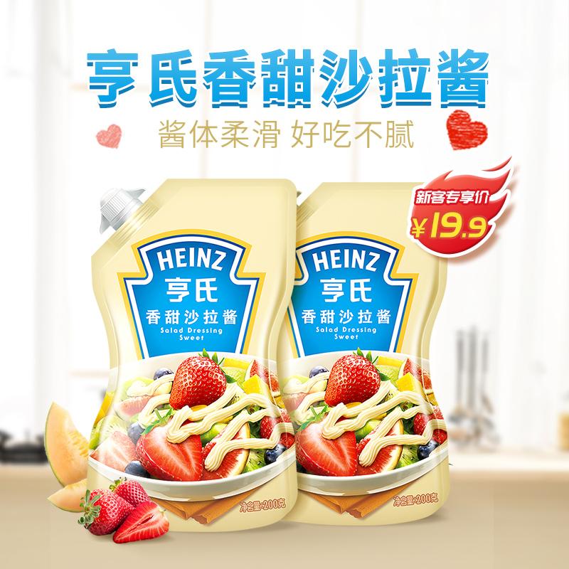亨氏香甜沙拉酱200g*2水果沙拉酱水果蔬菜沙拉酱色拉酱寿司食材