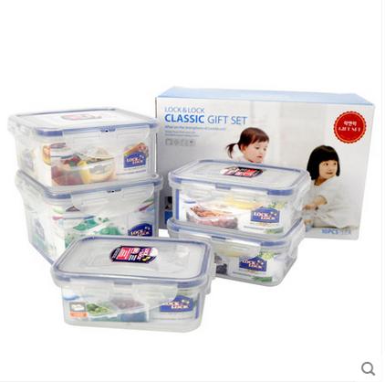 樂扣樂扣小米麵粉儲物罐廚房塑料收納保鮮盒套裝密封罐奶粉穀糧盒