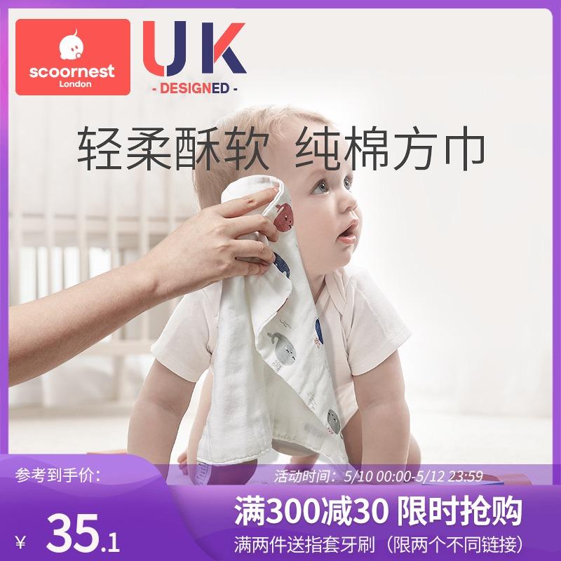 Нагрудники для кормления Артикул 600039334310