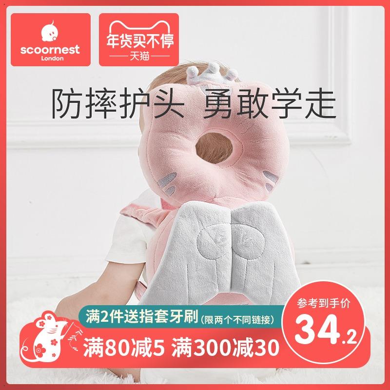 科巢宝宝学步走路防摔神器婴儿童护头枕帽小孩头部防撞后摔保护垫