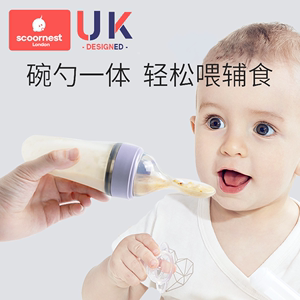 科巢奶瓶软硅胶宝宝辅食米糊勺子