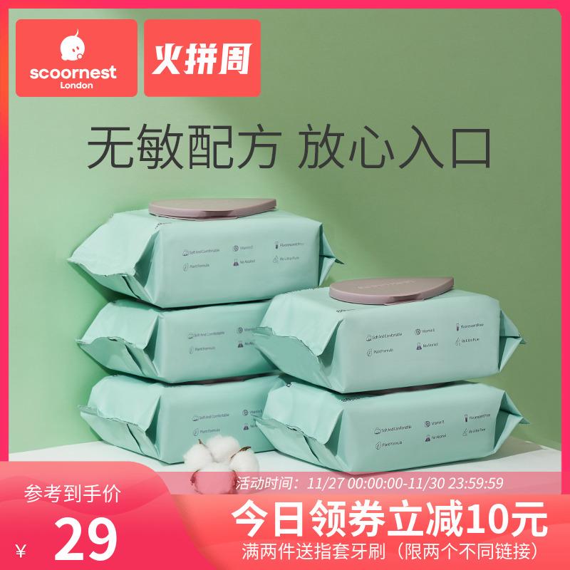 科巢婴儿湿巾纸巾新生手口专用屁宝宝幼儿童家用80抽5大包装特价