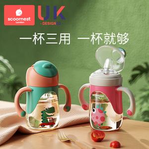科巢ppsu婴儿童吸管式两用喝水杯子