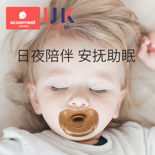 科巢婴儿安抚奶嘴超软安睡型新生宝宝6月一岁以上3睡觉神器防胀气