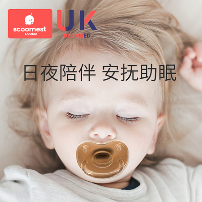 Kechao baby pacifier super soft and peaceful sleeping newborn baby 6 months old and above 3 sleeping artifacts to prevent flatulence