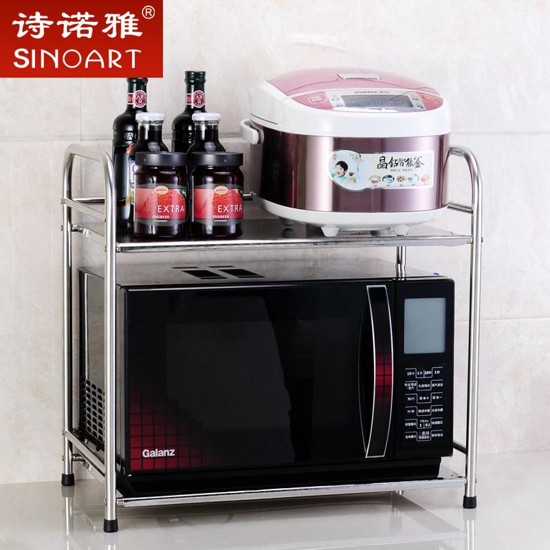 不鏽鋼廚房微波爐置物架烤箱架儲物架調味調料架收納用品落地層架
