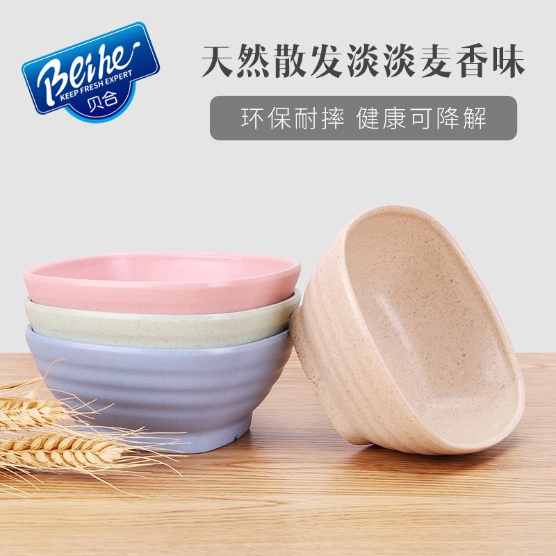 貝合 日式 小麥米飯碗 寶寶學生家用餐具套裝 耐摔甜品小湯碗