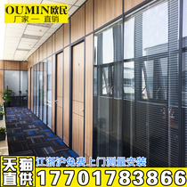 High partition Office glass partition Wall Aluminum tempered glass soundproof wall screen partition 84 Shanghai